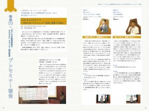 ddfca_book2013_04-05修正