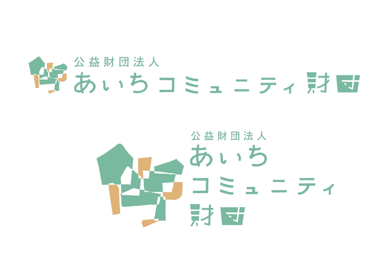 acf_logo2014-1