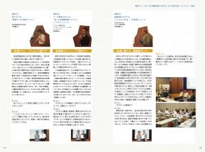 ddfca_book2013_06-07修正