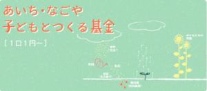 スクリーンショット 2014-04-07 21.59.22