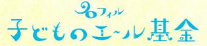 スクリーンショット 2014-04-16 21.59.35