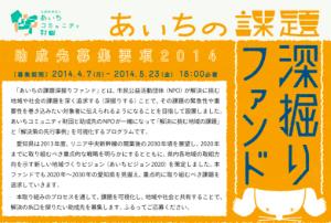 スクリーンショット 2014-04-07 10.30.13