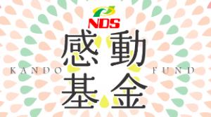 スクリーンショット 2014-04-16 22.01.09
