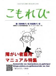 こもれび写真3
