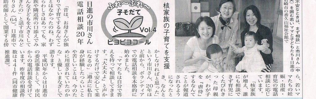 Rin写真3