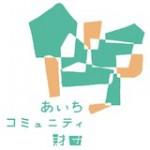 【ACF】ロゴ
