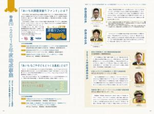 【確認画像】4,5ページ_01_01