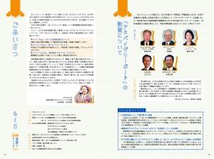 ol_ddfca_book2014_02-03_01