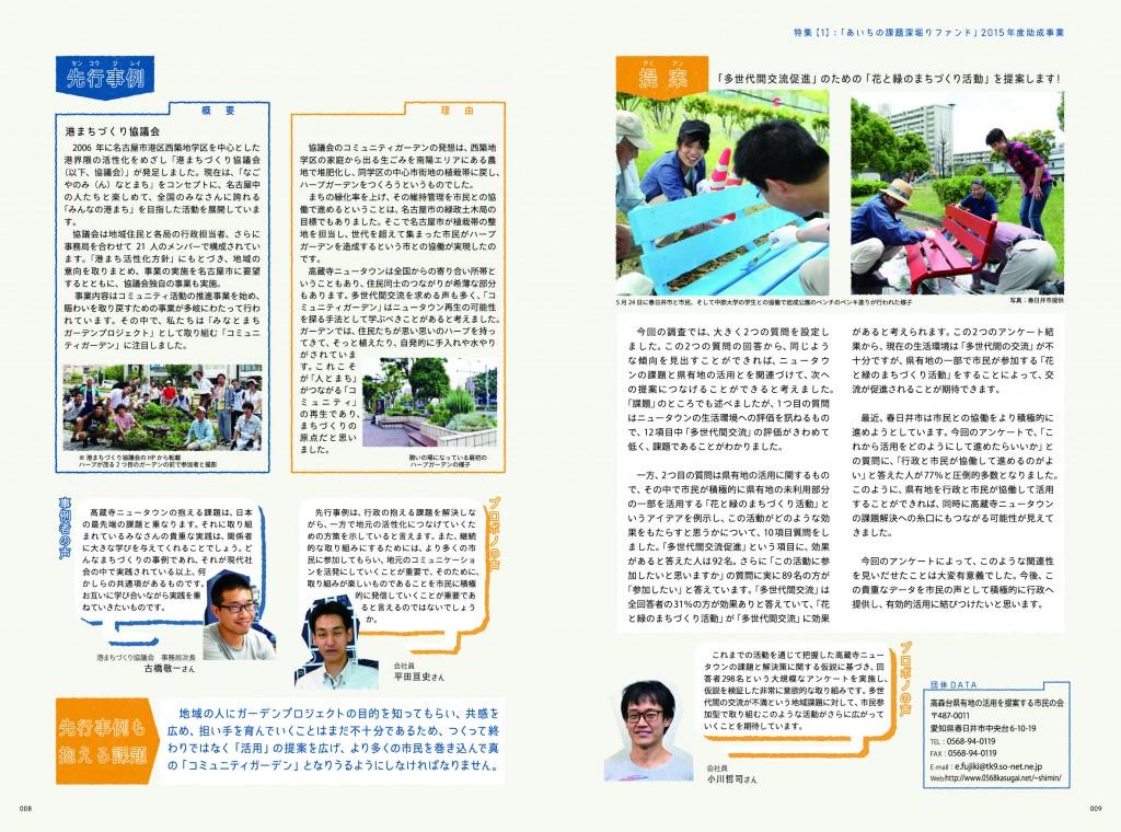 ol_ddfca_book2014_08-09_CS4-01