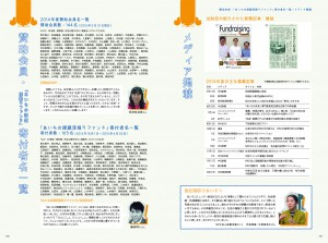 ol_ddfca_book2014_36-37_01