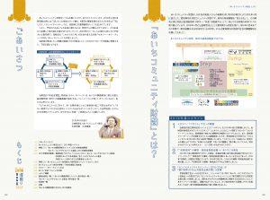 2015ddfca_book_2-3