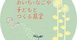 kdmtotkr_sticker20141-252x131