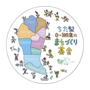 titagata_sticker-01 (1)